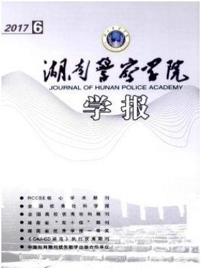 评价与管理经管期刊
