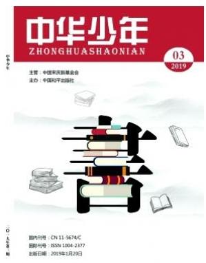 中华少年(DK少年百科)
