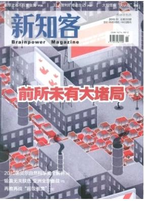 新知客天津科学期刊