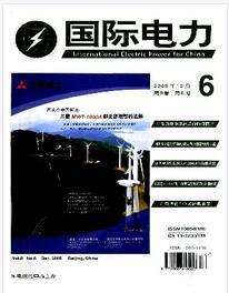 国际电力杂志在线征收论文时间