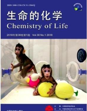 生命的化学生物学期刊