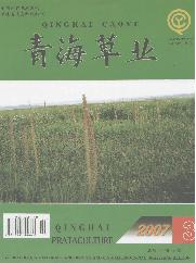 省级农业期刊网《青海草业》