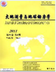 《大地测量与地球动力学》工业经济论文发表