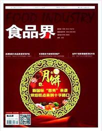 食品界杂志是国家级期刊吗