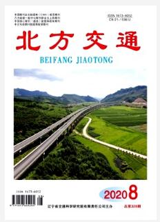北方交通科技期刊发表