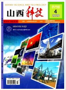山西科技省级期刊投稿