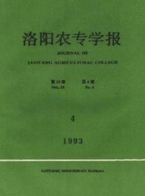 河南科技大学学报(农学版)