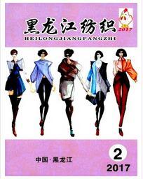 黑龙江纺织杂志投稿邮箱地址是多少