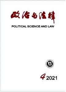 政治与法律法学职称论文发表