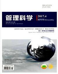 管理科学杂志哈尔滨工业大学管理学院主办刊物