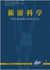 旅游科学杂志