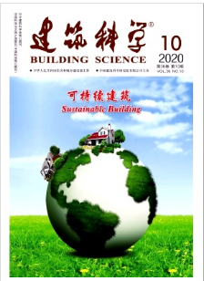 建筑科学核心期刊发表