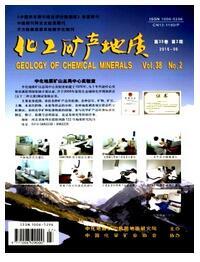 化工矿产地质杂志属于中文核心期刊