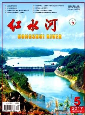 红水河统计源期刊