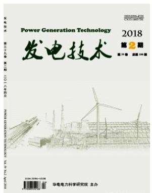 发电技术电力科学期刊