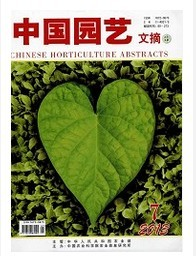 《中国园艺文摘》农业职称论文发表