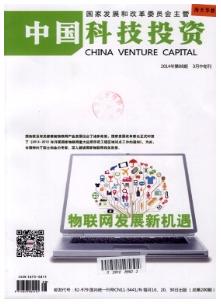 中国科技投资科技期刊论文发表
