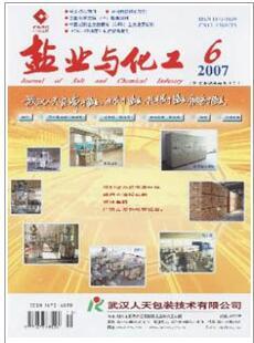 盐业与化工杂志2015年北大核心期刊总览