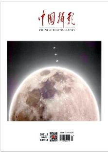 中国摄影家摄影专业期刊