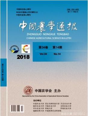 中国农学通报农业期刊