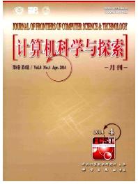 《计算机科学与探索》发表核心期刊