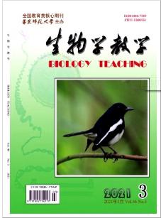 生物学教学教育核心期刊