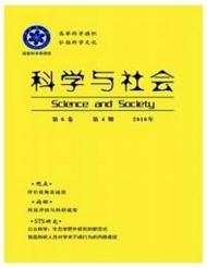 第四纪研究CSCD期刊发表