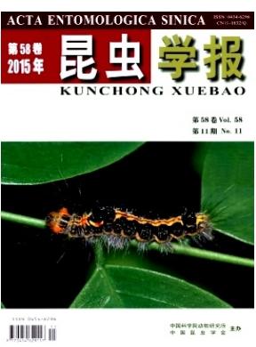 昆虫学报学术期刊发表