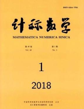 计算数学统计源期刊