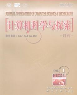 《计算机科学与探索》国家级计算机期刊投稿论文发表