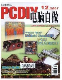 电脑自做杂志编辑部审稿周期