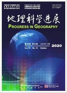 地理科学进展北大核心期刊