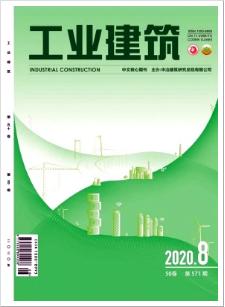 工业建筑北大中文核心期刊