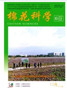 棉花科学农业职称论文发表期刊