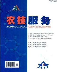 《农技服务》农业核心期刊投稿