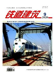 铁道建筑北大核心期刊