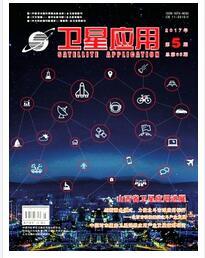 卫星应用杂志是2015年北大核心期刊吗
