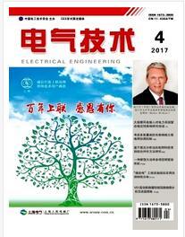 电气技术杂志论文字体格式要求