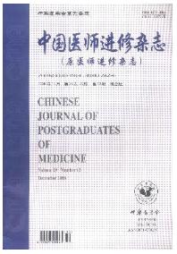 《中国医师进修杂志》医学职称论文发表网