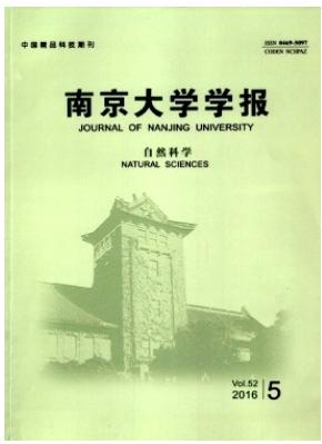 南京大学学报(自然科学)CA期刊发表