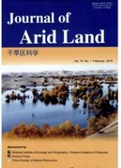 干旱区科学杂志投稿要求