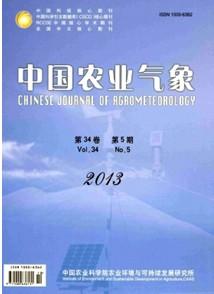 《中国农业气象》学报农业期刊网