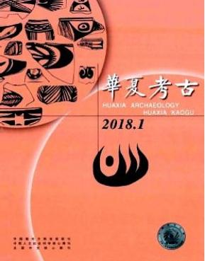 华夏考古CSSCI南大核心期刊