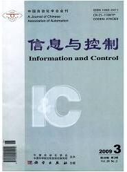 《信息与控制》省级工程科技期刊网
