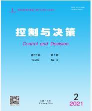 控制与决策核心期刊发表
