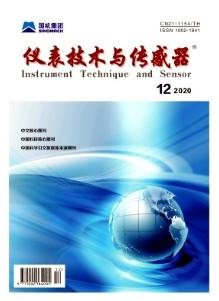 仪表技术与传感器沈阳科技论文发表期刊