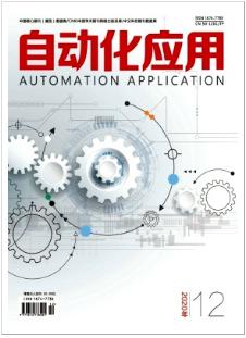 自动化应用国家级科技期刊