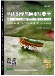 基因组学与应用生物学