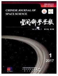 空间科学学报2015年北大核心期刊总览
