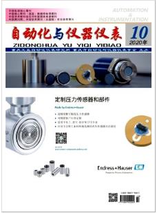 自动化与仪器仪表统计源核心期刊